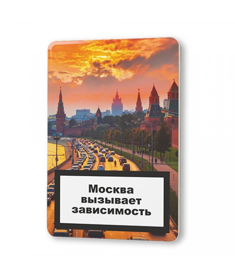 """Magnet """"Moscow causes dependence"""""""