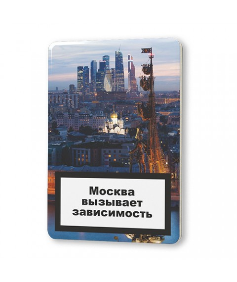 """Magnet """"Moscow causes dependence (skyscrapers)"""""""